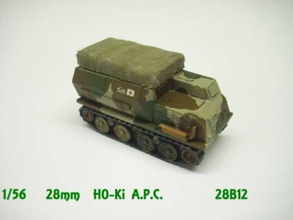 Ho-Ki TRACKED PERSONNEL CARRIER